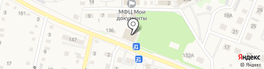 ВЕГАРД на карте Заводоуковска