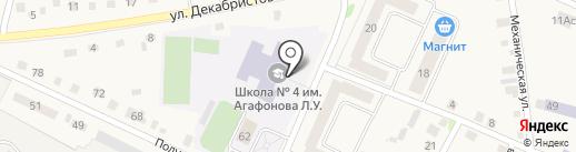 Средняя общеобразовательная школа №4 на карте Заводоуковска