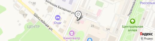 Империя на карте Заводоуковска