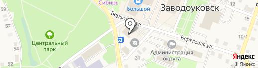 Либерально-демократическая партия России на карте Заводоуковска