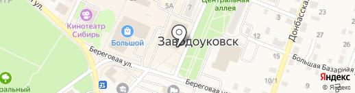 Клео на карте Заводоуковска