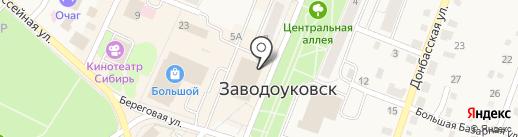 Кулинария на карте Заводоуковска