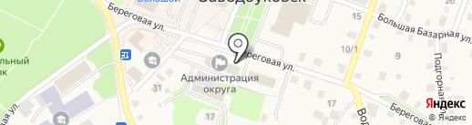 Комитет по культуре Администрации г. Заводоуковска на карте Заводоуковска