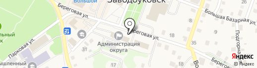 Администрация Заводоуковского городского округа на карте Заводоуковска