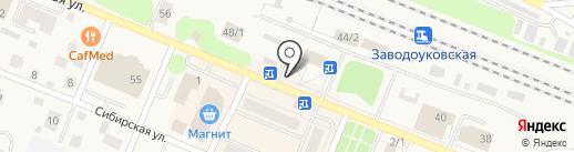 Астория на карте Заводоуковска
