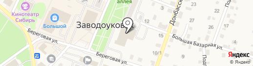 Детская школа искусств на карте Заводоуковска