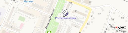 Нотариус Дерманская В.И. на карте Заводоуковска