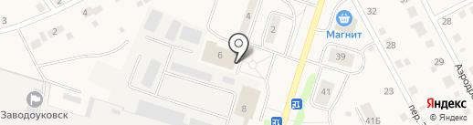 Низкоцен на карте Заводоуковска