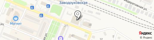 Теремок на карте Заводоуковска