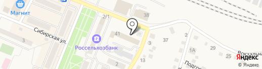 Почтовое отделение №8 на карте Заводоуковска
