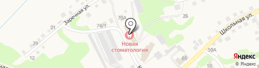 Fiero pizza на карте Заводоуковска