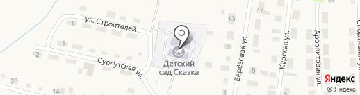 Сказка на карте Заводоуковска