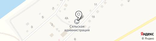 Администрация Ревдинского сельского поселения на карте Ревды