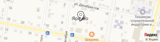 АПН на карте Ярково