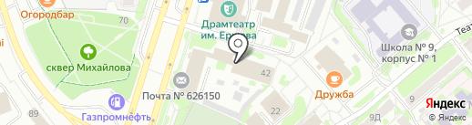 Связь-безопасность, ФГУП на карте Тобольска