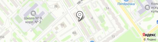 Зубопротезная мастерская на карте Тобольска