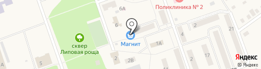 Comepay на карте Тобольска