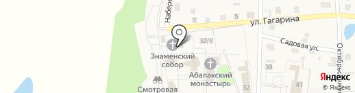 Церковь Святого Николая Чудотворца на карте Абалака