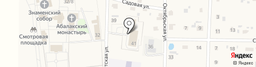 Отделение почтовой связи на карте Абалака