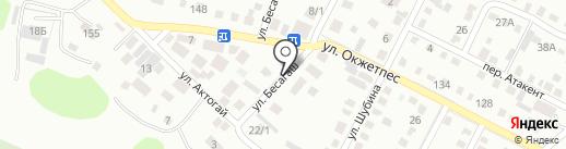 Пауза продукт на карте Бесагаш