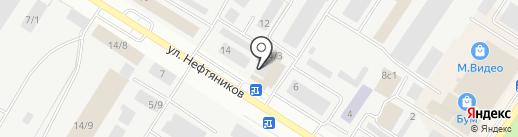Наш дом на карте Нефтеюганска