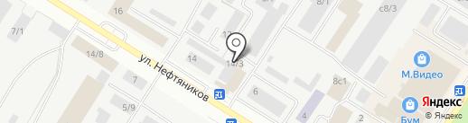 Эксперт-Гарант ПБ на карте Нефтеюганска