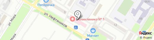 Поликлиника №1 на карте Нефтеюганска