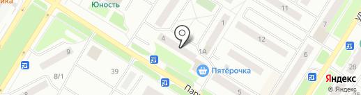 Федеральная кадастровая палата Росреестра, ФГБУ на карте Нефтеюганска