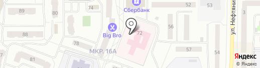 Городская детская поликлиника №1 на карте Нефтеюганска