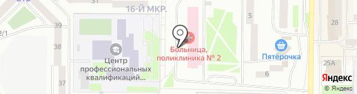 Городская поликлиника №2 на карте Нефтеюганска