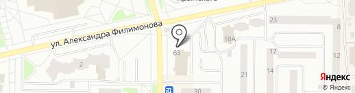 СДЭК на карте Нефтеюганска