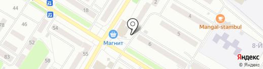 Мастерская по ремонту обуви на карте Нефтеюганска