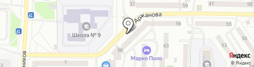 Росреестр, Управление федеральной службы государственной регистрации на карте Нефтеюганска