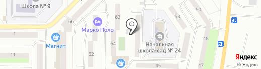 Иммортель на карте Нефтеюганска