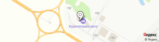 Курилотрансавто на карте Красного Яра