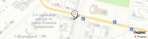 Классика на карте Темиртау