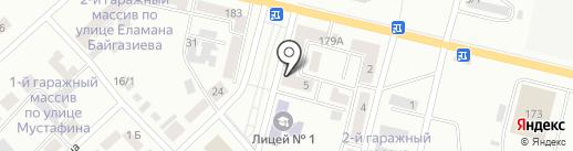Gold 999.9, ТОО на карте Темиртау
