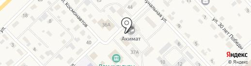 Avon на карте Дубовки