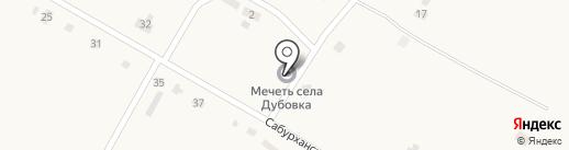 Қаракөл мешіті на карте Дубовки