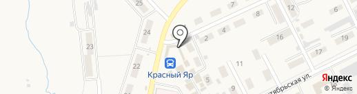 Фотосалон на карте Красного Яра