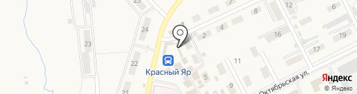 Натали на карте Красного Яра