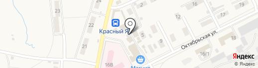 БИРхаус на карте Красного Яра