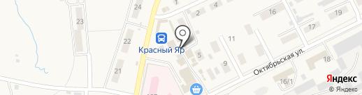 Магазин посуды, сувениров, обуви на карте Красного Яра