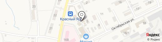 Магазин хозяйственных товаров на карте Красного Яра