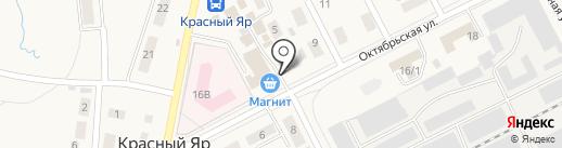 Магазин на карте Красного Яра
