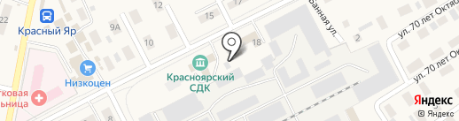 Магазин трикотажной одежды на карте Красного Яра
