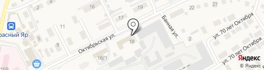 Кедр на карте Красного Яра