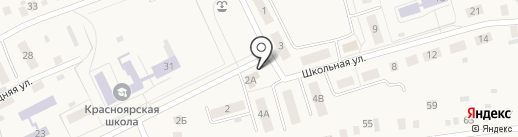 Пиffко на карте Красного Яра