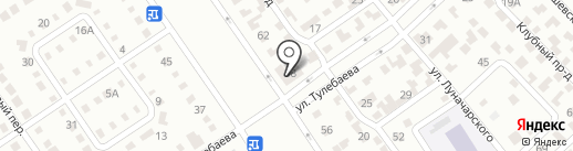 Жанна на карте Темиртау