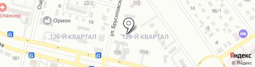 Умит на карте Темиртау